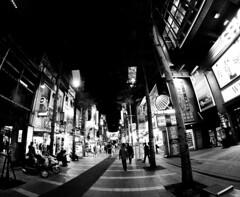 Taipei City - Taiwan