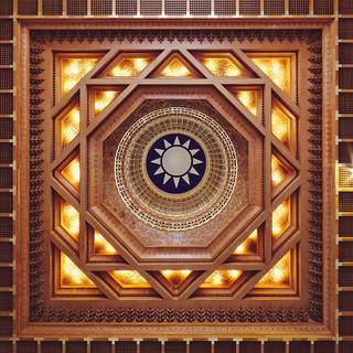 A sunny ceiling