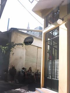 Akri Taverna Rethymno
