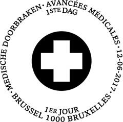 08 Avancées médicales