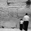 Happy Father's Day - Western Wall, Israel