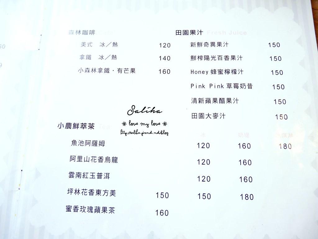 台中市西區餐廳下午茶推薦PUGU 田園雜貨菜單價位 (2)