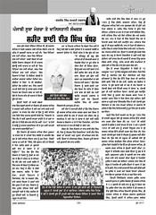Sikh Youth Federation Bhindranwala #Sikh Youth Parcharak Jatha #Damdami Taksal Gatka Akhara Amritsar #Bhai Ranjit Singh Damdami Taksal SYFB # Amritsar #Senior Vice President SYFB # 8872293883 #President Bhai Balwant Singh Gopala #Founder SYFB #Khalistan Z