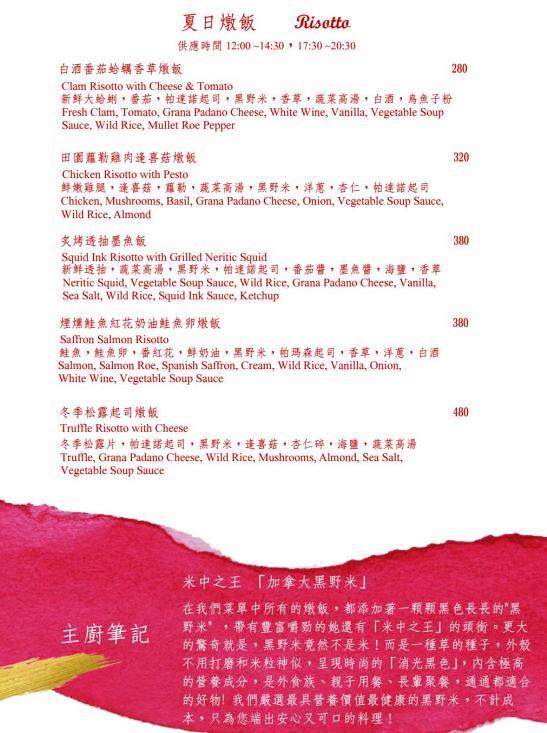 台北東區國父紀念館站附近VA VA VOOM菜單menu價位訂位
