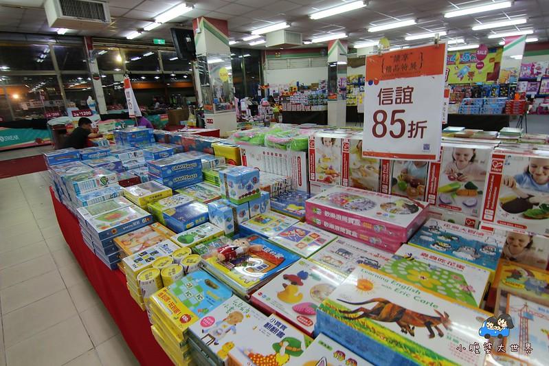 宜蘭玩具特賣2 302