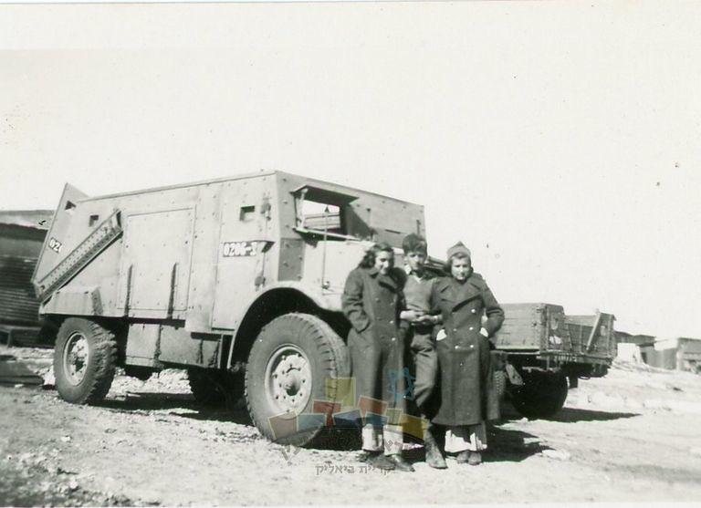Sandwich-APC-malkiya-1949-ybz-1
