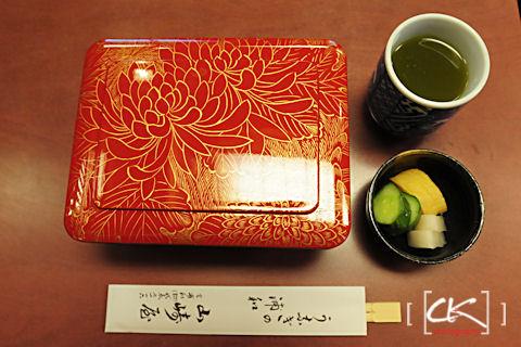 Japan_0697