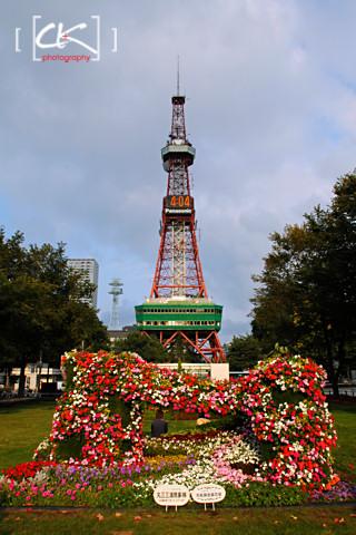 Japan_0977