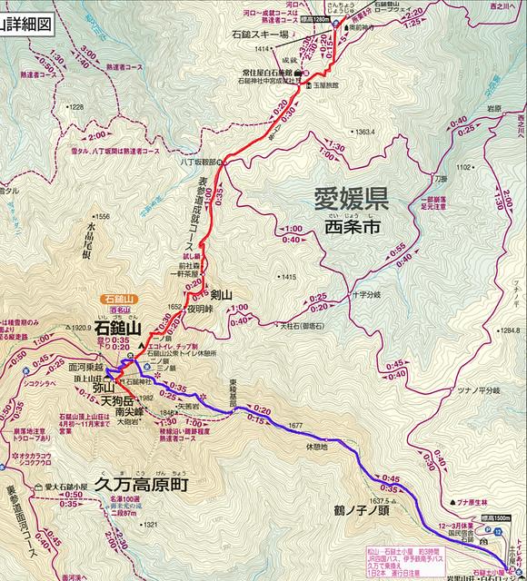 石鎚山地図
