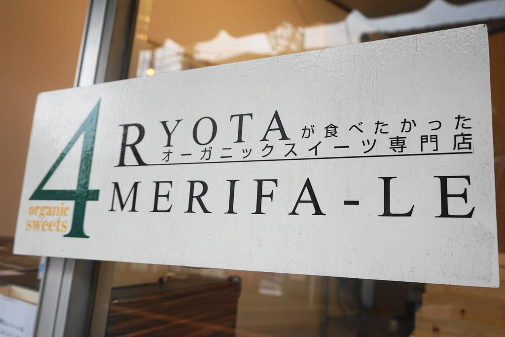 MERIFA-LE(桜台)