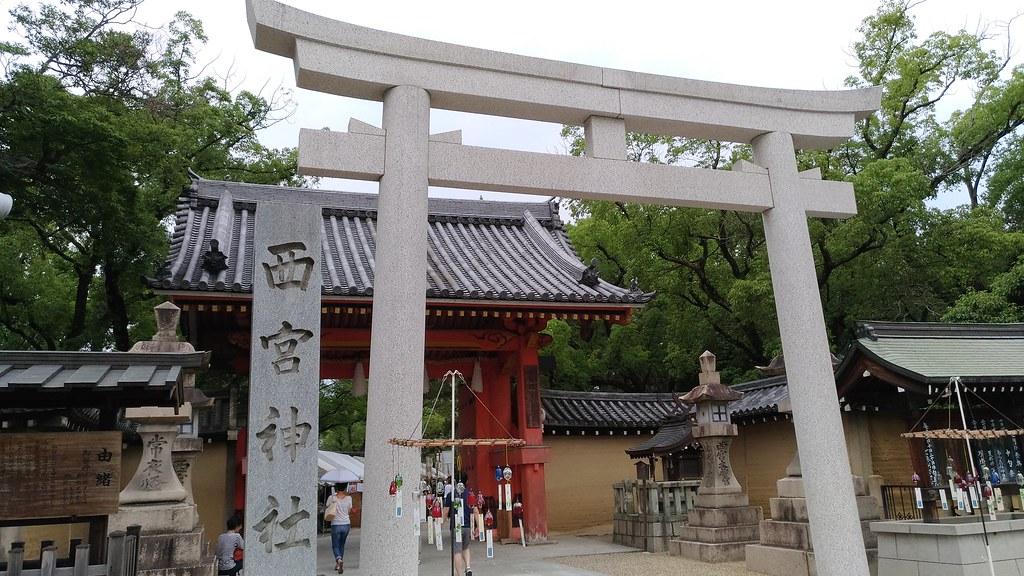 西宮神社 入口