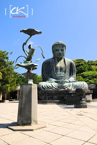 Japan_1350