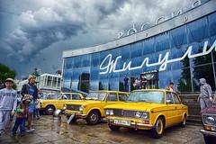 Парад старых автомобилей. День города. Ижевск. 12.06.2017 г.