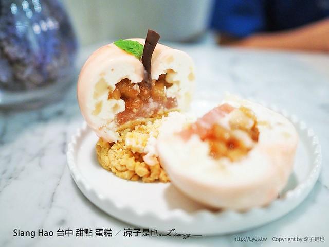Siang Hao 台中 甜點 蛋糕 21