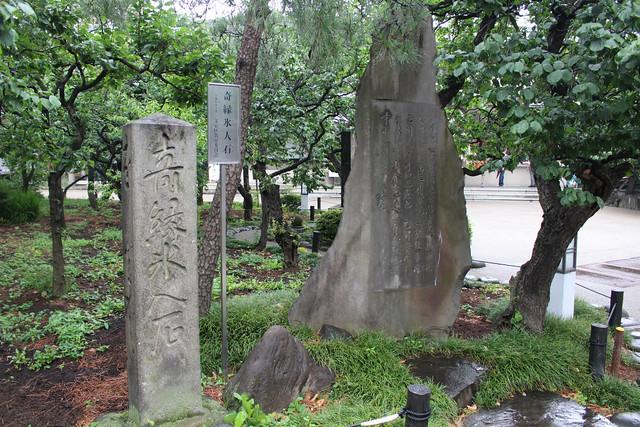yushimatenjin25