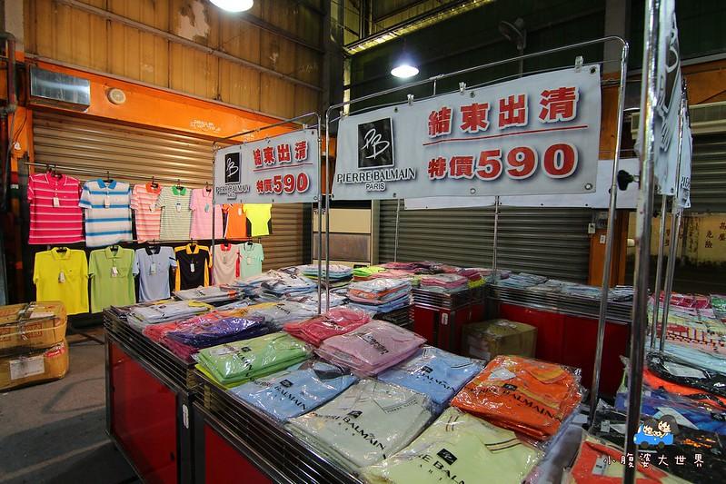 宜蘭玩具特賣2 498