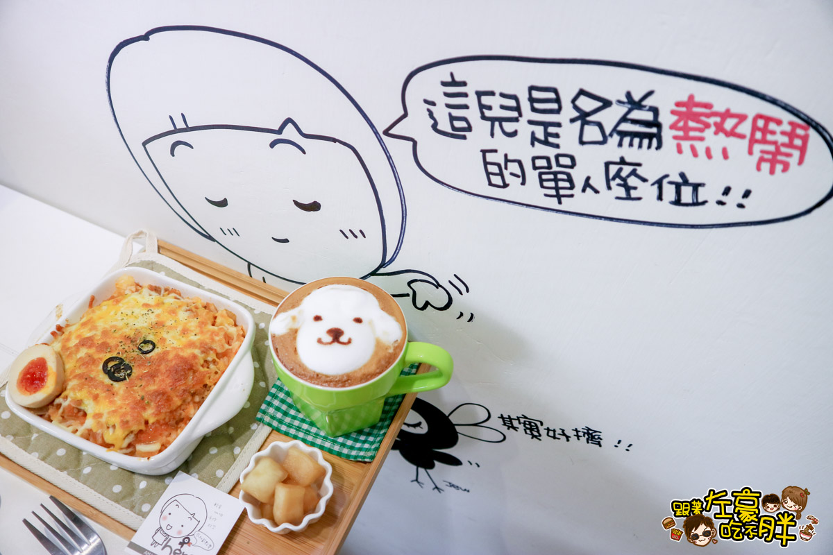 Here 咖啡小食-34