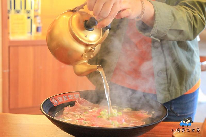 金門牛肉麵  2 079