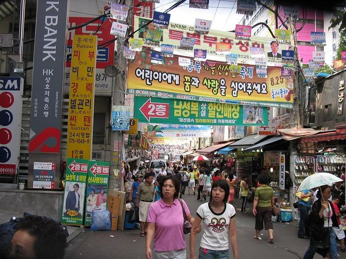 2006-Korea_0377