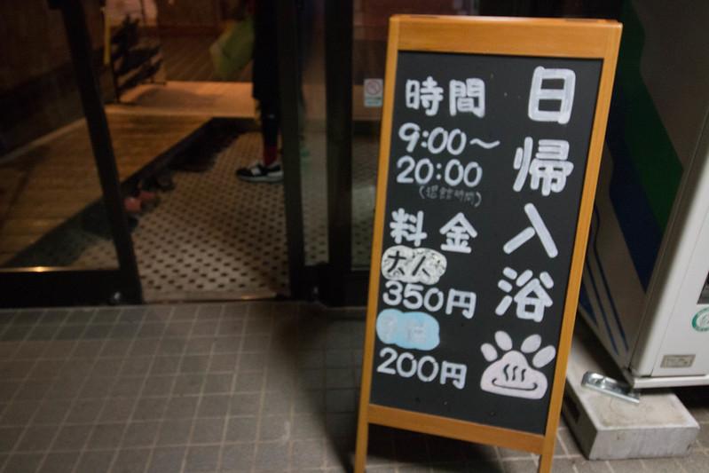 20150917-阿寒富士-0859.jpg