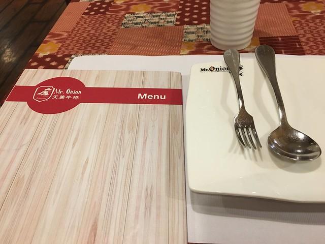 一入座就送上水和 MENU@永和Mr. Onion天蔥牛排餐廳雙和店