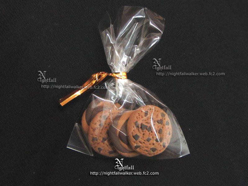 cookie_setb