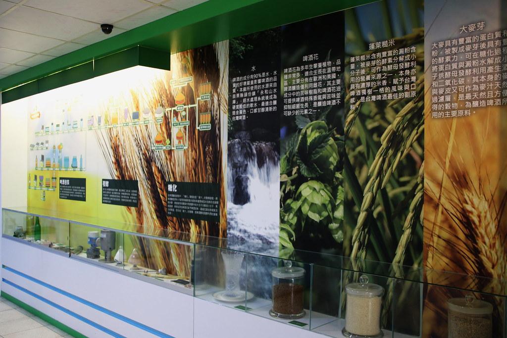 竹南啤酒廠 (12)