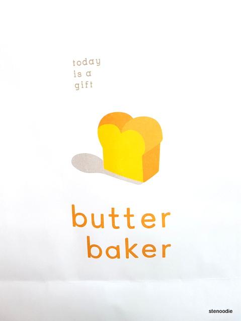 Butter Baker logo
