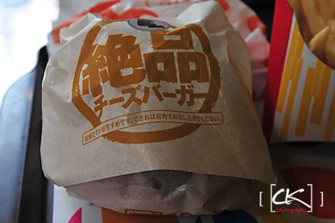 Japan_0811
