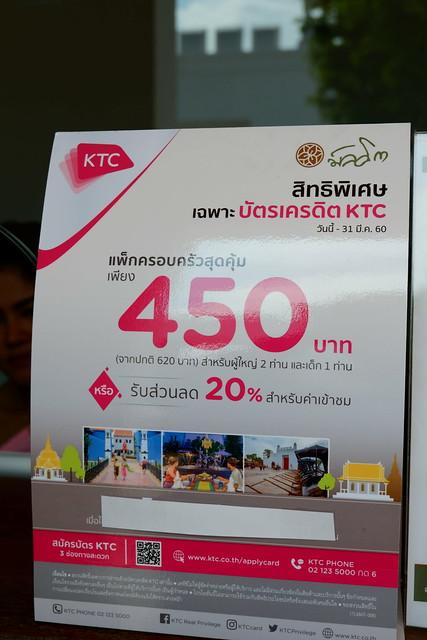 DSCF8566