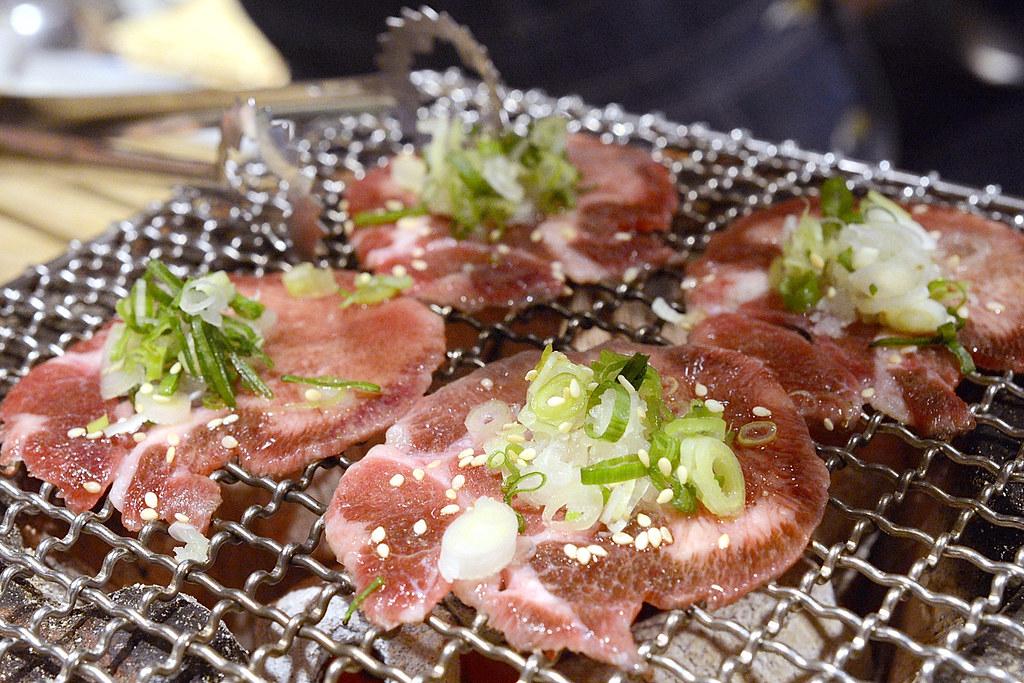 肉你好燒肉