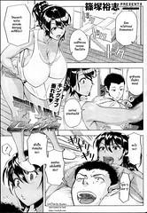 [Shinozuka Yuuji] Delivery Sex (COMIC SIGMA 2017-01) [Thai ภาษาไทย] [HypN♥s]