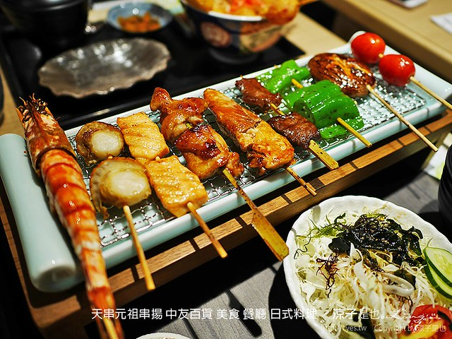 天串元祖串揚 中友百貨 美食 餐廳 日式料理 10