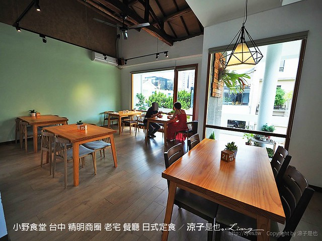 小野食堂 台中 精明商圈 老宅 餐廳 日式定食 17