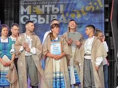 Как мечты сбывались в Витебске на сцене Летнего амфитеатра