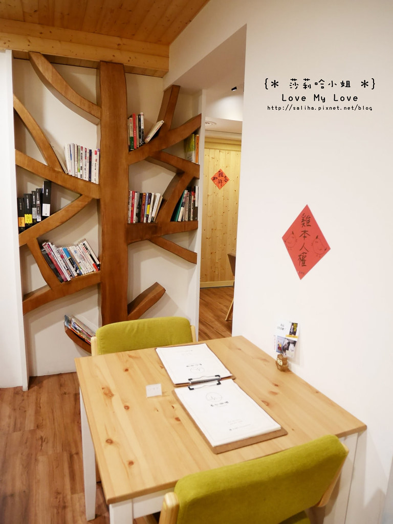 台北松山光復北路餐廳有心咖啡 (5)
