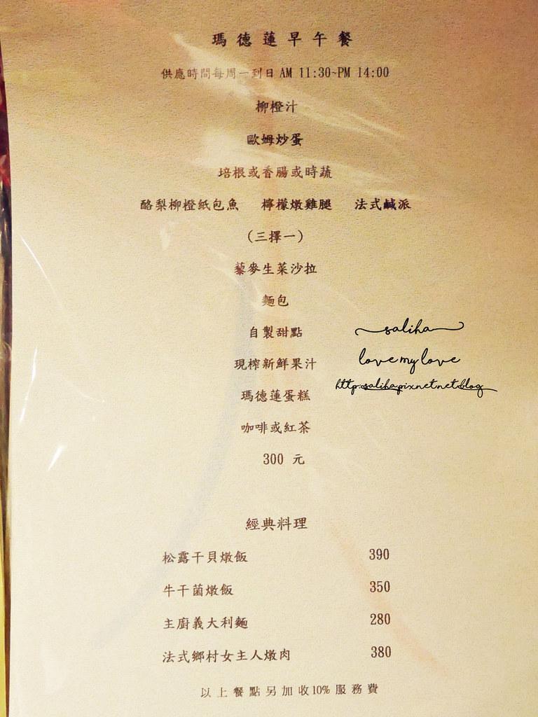台北公館站瑪德蓮書店咖啡cafe madeleine菜單價位 (4)