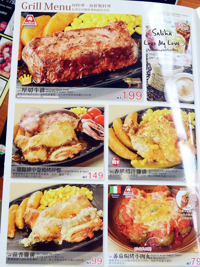 新店大坪林餐廳推薦薩莉亞義大利麵披薩菜單價位 (1)