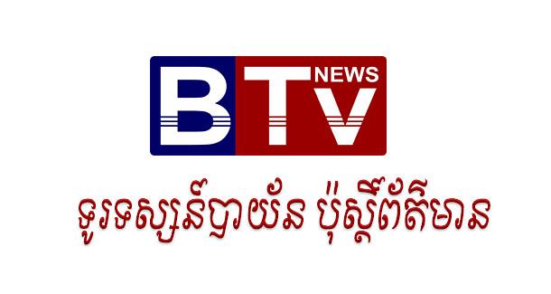 Truyền hình tiếng Khmer