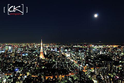Japan_0733