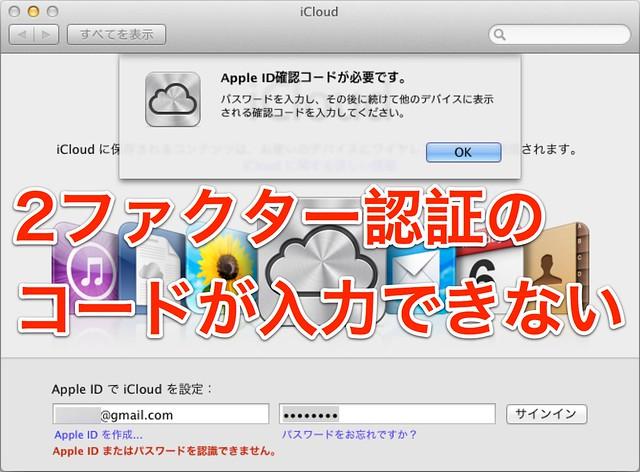 apple_id00