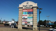 South Lake Centre: Roadside Sign
