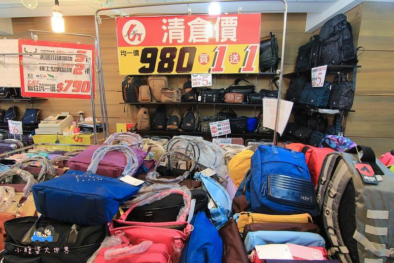 行李箱特賣 131