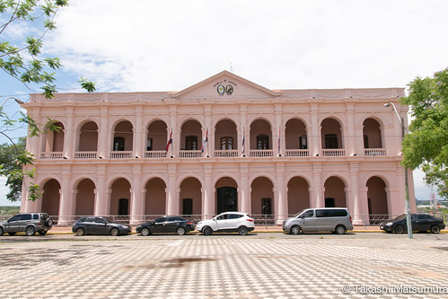 centro cultural de la república cabildo asuncion paraguay ngc nikon d5300 architecture sigma 1750mm f28 ex dc os hsm