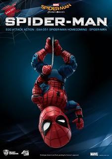 英雄開學囉?!!野獸國 Egg Attack Action 系列【蜘蛛人】蜘蛛人:返校日 Spider-man EAA-051