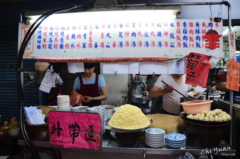 [台南]中西區戽斗米糕。傳統小吃品項多,快速上滿桌