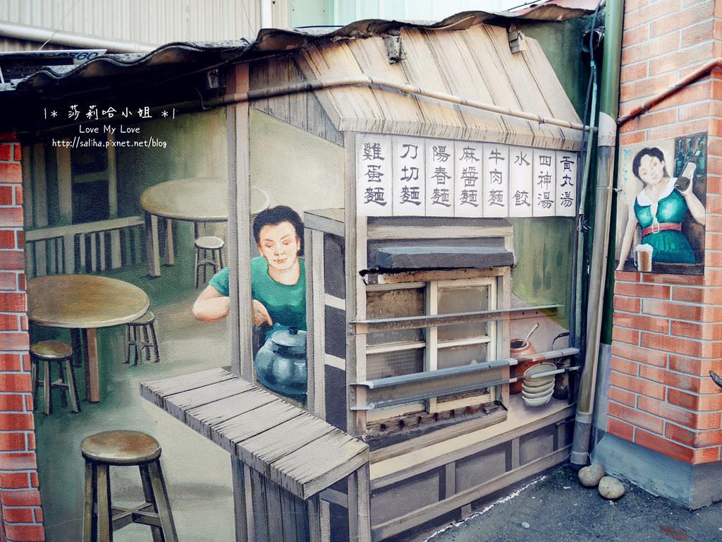 台中旅遊景點沙鹿一日遊推薦美仁里彩繪村 (2)