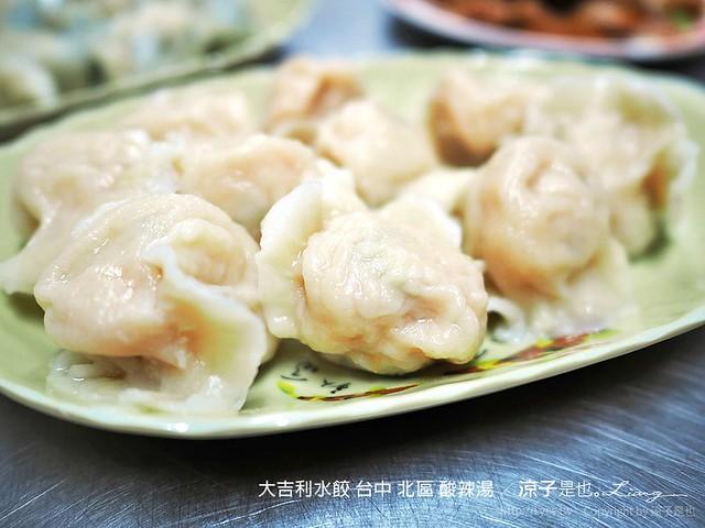 大吉利水餃 台中 北區 酸辣湯 5