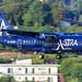 Astra Airlines ATR 42-300 SX-DIR by SjPhotoworld