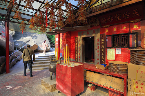Tin Hau Temple In Lei Yue Mun
